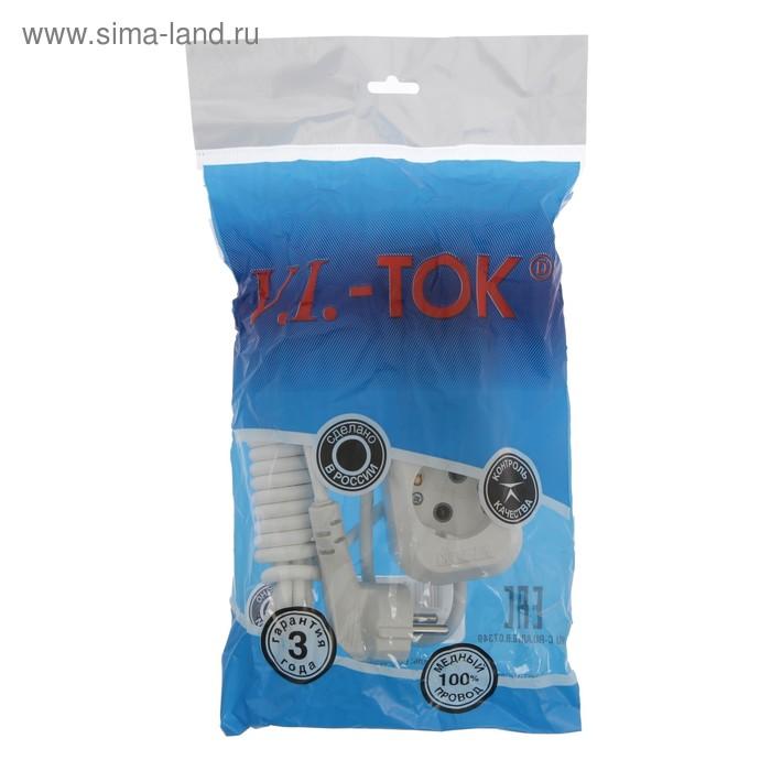Удлинитель V.I.-TOK У3-Е, 3 розетки, 3 м, 16 А, с з/к, белый