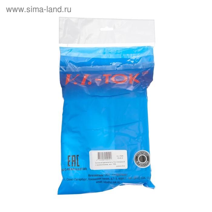 Удлинитель V.I.-TOK У3-Е, 3 розетки, 2 м, 16 А, с з/к, белый