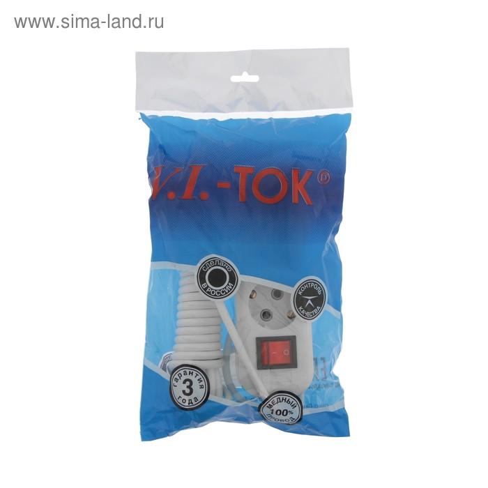 Удлинитель V.I.-TOK У3-Евк, 3 розетки, 5 м, 16 А, с з/к, с выключателем, белый