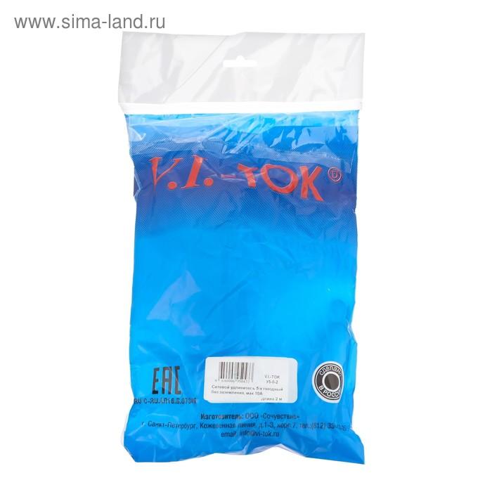 Удлинитель V.I.-TOK У5-0, 5 розеток, 2 м, 10 А, без з/к, белый