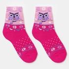 """Носки детские махровые С785(С)-2096 """"Сова"""" цвет тёмно-розовый, р-р 16-18"""