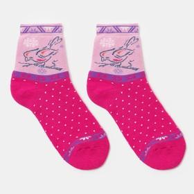 "Носки детские махровые С785(С)-1956 ""Птичка"" цвет тёмно-розовый, р-р 18-20"