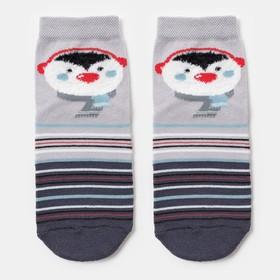 """Носки детские с махровым следом """"Пингвин"""" цвет светло-серый, р-р 16-18"""