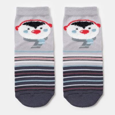 """Носки детские с махровым следом """"Пингвин"""" цвет светло-серый, р-р 18-20"""