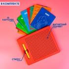 Планшет обучающий «Магнитное рисование», 380 отверстий, цвет красный - Фото 4