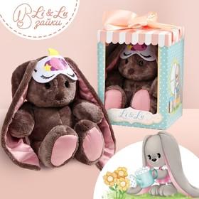 Мягкая игрушка «Единорожка Li», зайка, 25 см