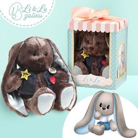 Мягкая игрушка «Малыш Lu в жилете», заяц
