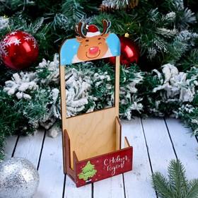 """Рамка на розетку подставка для телефона """"С Новым Годом, Оленёнок"""" 24×10×4 см"""
