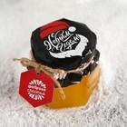 Мёд цветочный «С Новым годом», 130 г