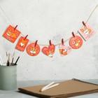 Набор открыток с пожеланиями «Любовь-это прекрасно», 7 шт