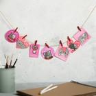 Набор открыток с пожеланиями «Кусь-это по любви», 7 шт