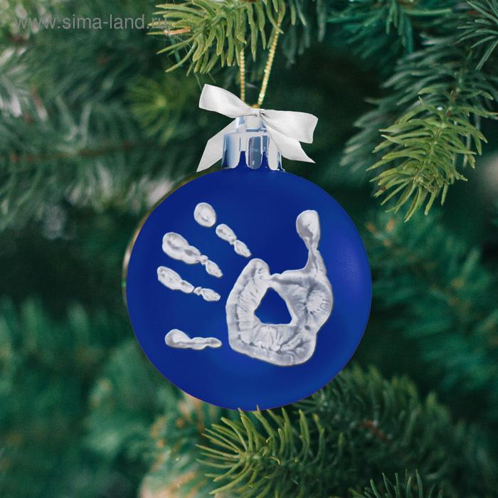 """Новогодний шар """"Отпечаток детской ручки"""", синий"""