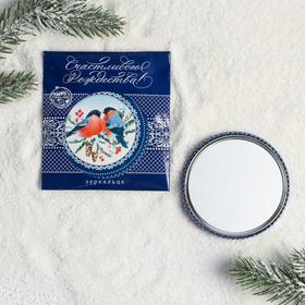 Зеркало в конверте «Счастливого Рождества» Ош