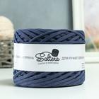 111 тёмно-синий меланж