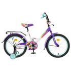"""Велосипед 18"""" Graffiti Classic RUS, 2019, цвет белый/фиолетовый"""