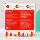 """Новый год,подарочный набор: браслетики + носочки- погремушки """"Дед мороз"""", р-р носочков 10-14 (10-14 см) - Фото 7"""