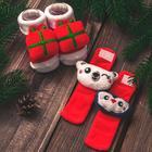 Новогодний подарочный набор: браслетики + носочки-погремушки «Мой 1 новый год», р-р носочков 10-14 (10-14см) - Фото 1