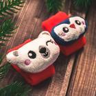 Новогодний подарочный набор: браслетики + носочки-погремушки «Мой 1 новый год», р-р носочков 10-14 (10-14см) - Фото 6