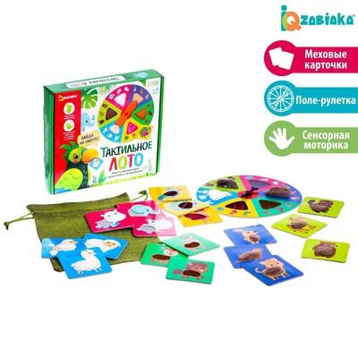 Настольная игра для малышей «Тактильное лото», животные - Фото 1