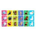 Настольная игра для малышей «Тактильное лото», животные - Фото 2