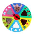 Настольная игра для малышей «Тактильное лото», животные - Фото 3