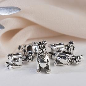 Талисман 'Пёсик', цвет серебро Ош