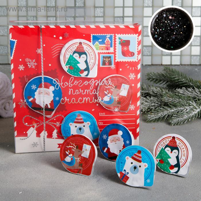 """Звёздная маска-плёнка """"Новогодняя почта счастья"""", набор из 4 шт. по 15 мл."""