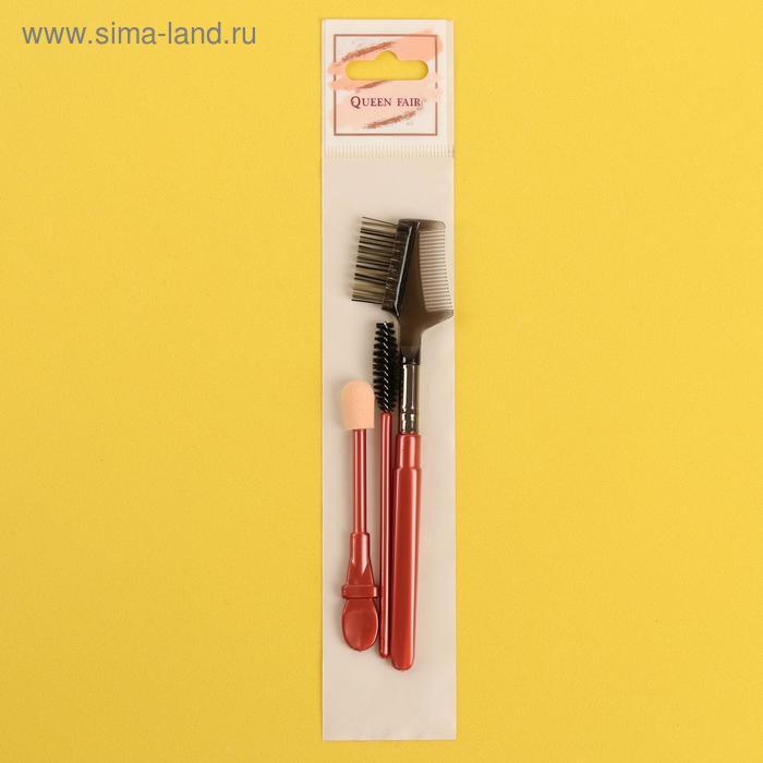 Набор для макияжа, 3 предмета, цвет МИКС