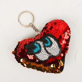 Мягкий брелок «Сердце с глазами», пайетки, цвета МИКС Ош