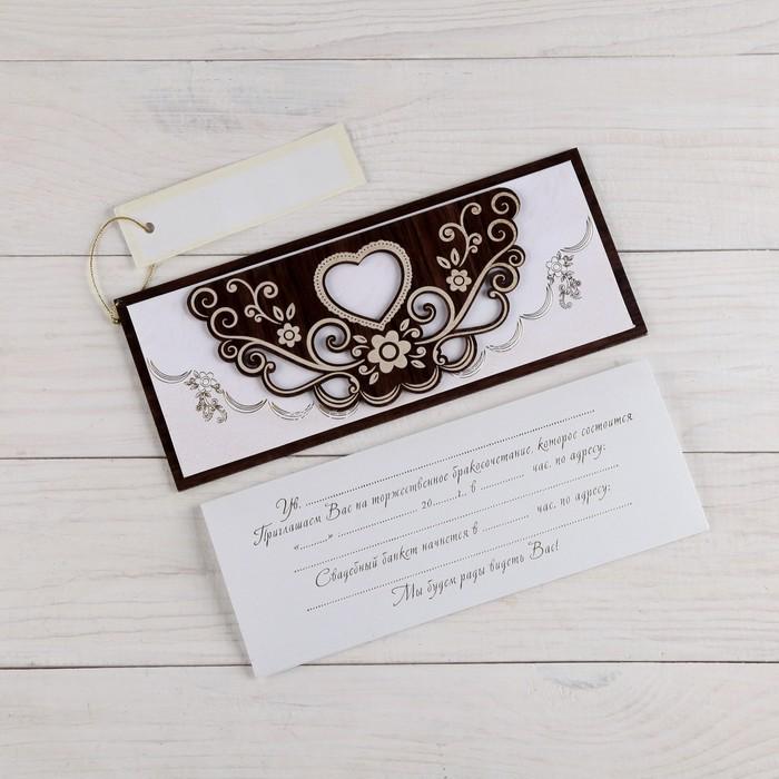 """Деревянная открытка-приглашение """"Свадебная"""" конгрев, накладной элемент, сердечко"""