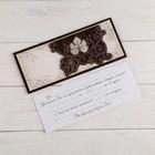"""Деревянная открытка-приглашение """"Свадебная"""" конгрев, накладной элемент, листы - Фото 1"""