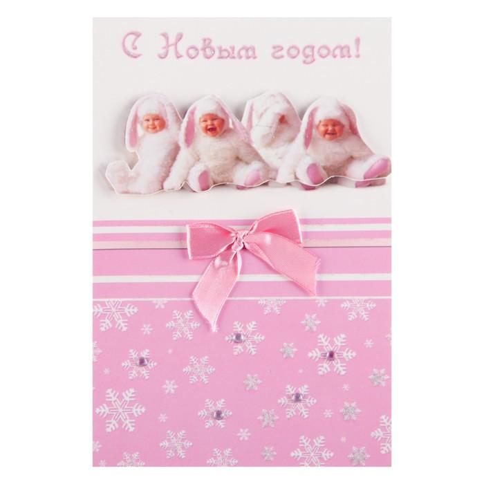 """Открытка """"С Новым Годом!"""" ручная работа, дети в костюмах, розовый бантик"""