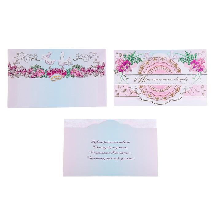 """Приглашение """"На свадьбу"""" фольга, вырубка, голуби, цветы"""