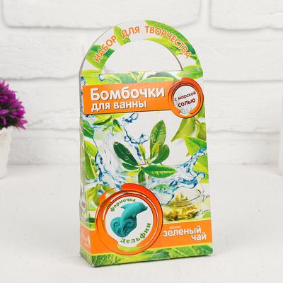 """Делаем бомбочки для ванн """"Дельфин"""" с ароматом зеленого чая С0705 Арома - Фото 1"""