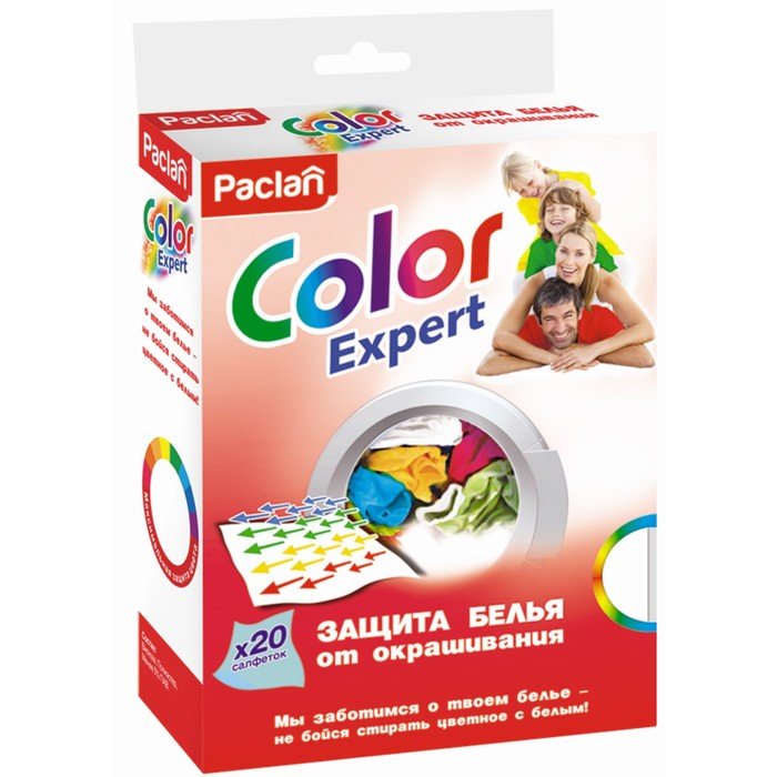 Активные салфетки для стирки, защита белья от окрашивания Paclan Color Expert, 20 шт.