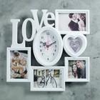 """Часы настенные, серия: Фото, """"Любимые"""", 5 фот-к (15*10, 10*15, 10*10), 41х40 см, микс"""