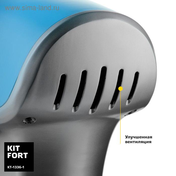 Миксер Kitfort КТ-1336-1, планетарный, 1000 Вт, 5 л, 3 насадки, голубой