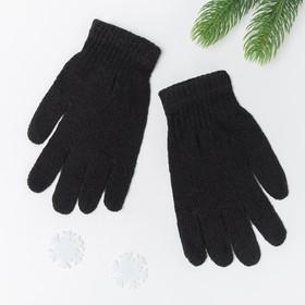 Перчатки однослойные мужские Collorista, размер 26, цвет чёрный Ош
