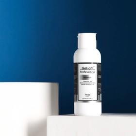 Средство для обезжиривания ногтей и снятия липкого слоя Gel*off Premium Professional, 110 мл   45983