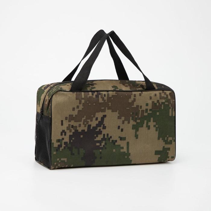 Косметичка-сумочка, отдел на молнии, сетка, цвет зелёныйкоричневый