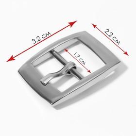 Пряжка для ремня, 3,2 × 2,2 см, 17 мм, цвет серебряный