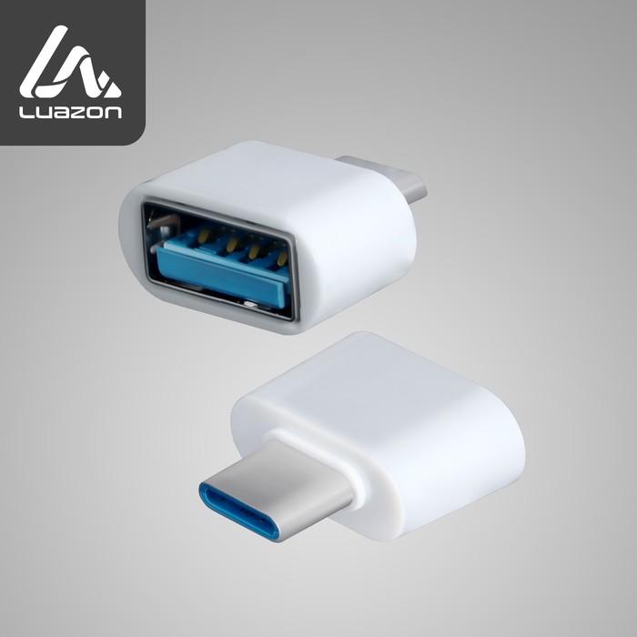OTG адаптер LuazON Type-C - USB, цвет белый