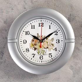 Часы настенные, серия: Классика, 'Фузета', d=19 см Ош