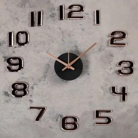 Часы-наклейка DIY 'Данбери', золотистые, 60 см, плавный ход (+механизм) Ош