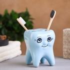 "Стакан под зубную щетку ""Зуб"" голубой"