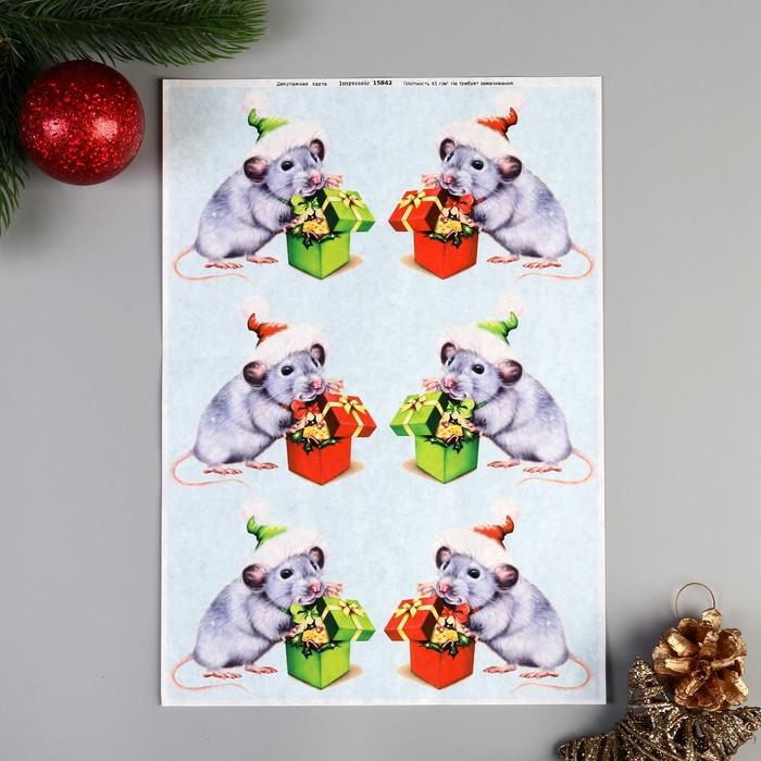 """Декупажная карта """"Мышки с подарками"""" плотность 45 г/м2, А4"""