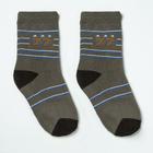 Носки детские махровые, цвет микс с цифрой 77, размер 18-20 (6-8 лет)