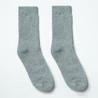 Носки детские махровые, цвет серый, р-р 20-22