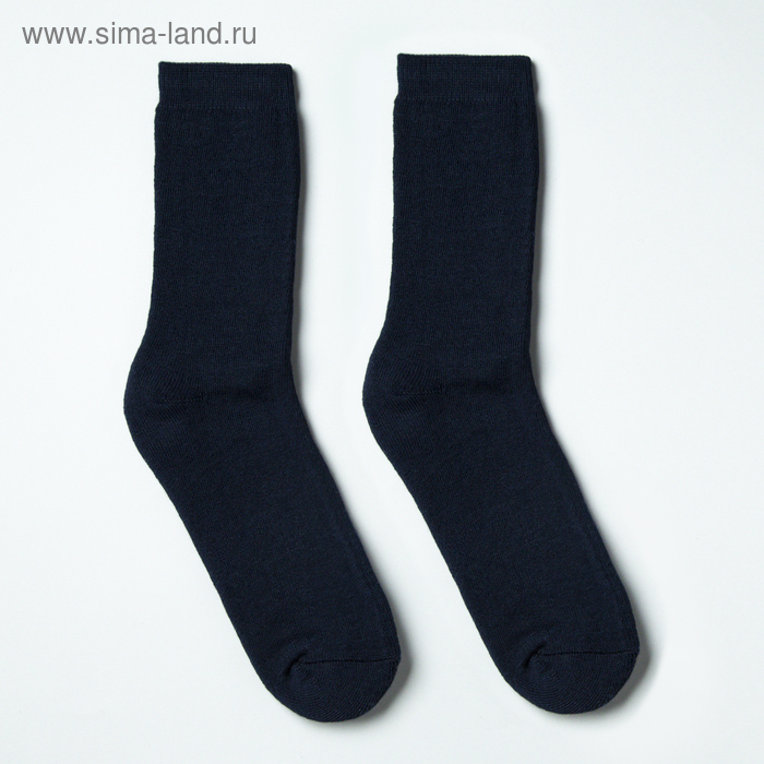 Носки детские махровые, цвет синий, р-р 20-22