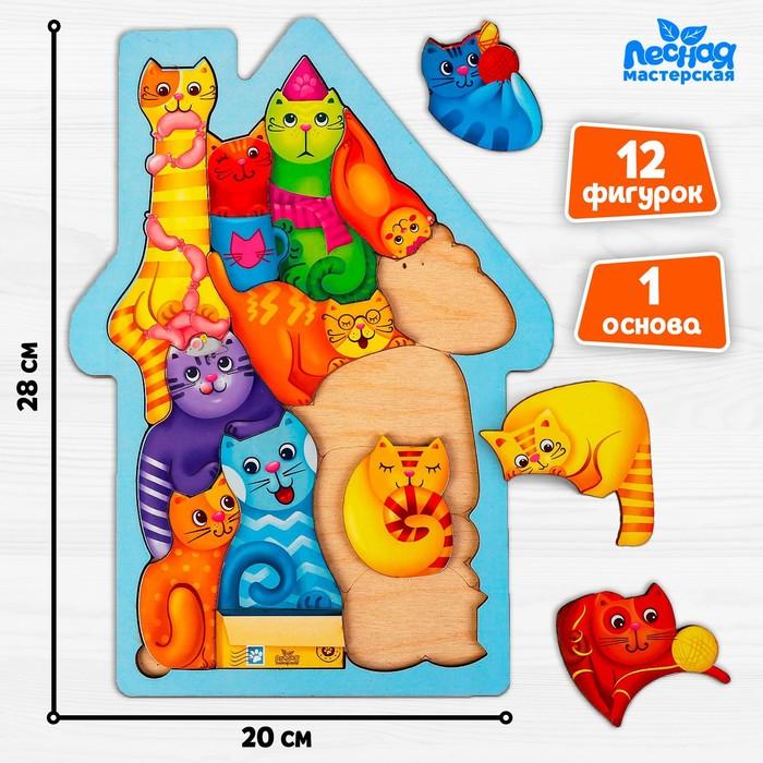 """Головоломка """"Коты"""", размер 28*20см, головоломка логическая"""